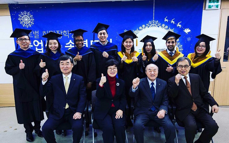 Samsung global scholarship