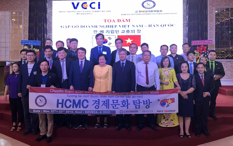 Vietnam Korea Companies Meeting