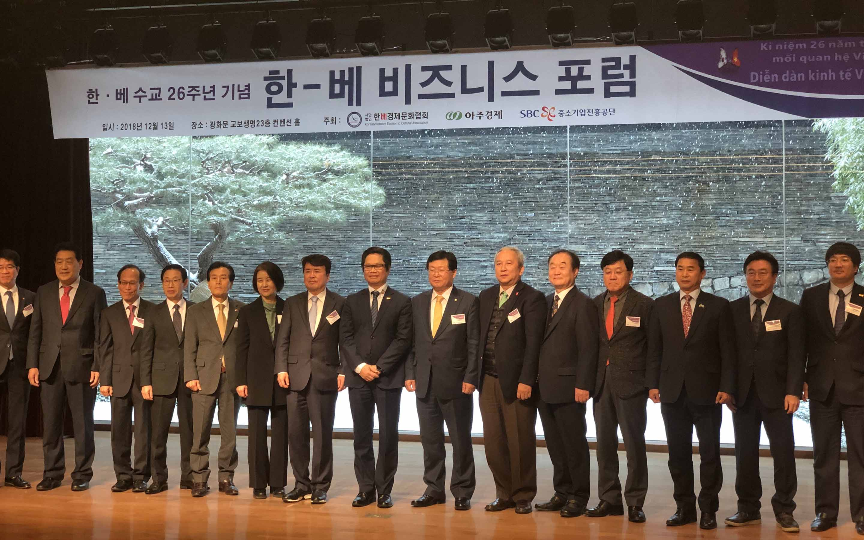 Vietnam - Korea business forum